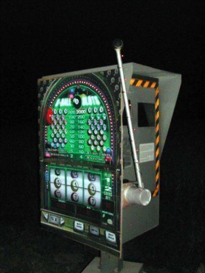 radar machine a sous